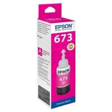 EPSON L800 T6733 (70 ML) KIRMIZI KARTUŞ MÜREKKEBİ